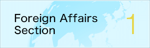 Foreign Affairs Section